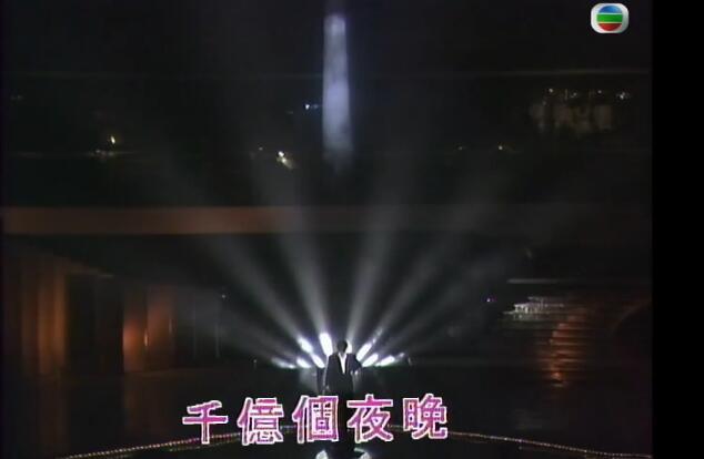 保良–《千亿个晚上》林子祥阿Lam高清现场