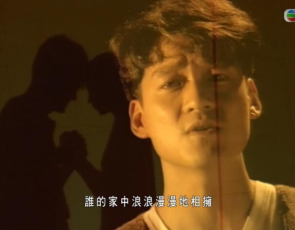 《明天我要嫁给你》高清MV怀旧金曲